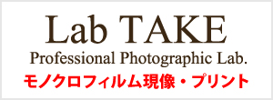 TAKE Creative Studio Production - スタジオ設計・施工
